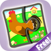 Farm Jigsaw Puzzles 123 Free - Fun Learning Puzzle Game for Kids