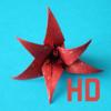 Origami Blumen HD - Andreas Bauer