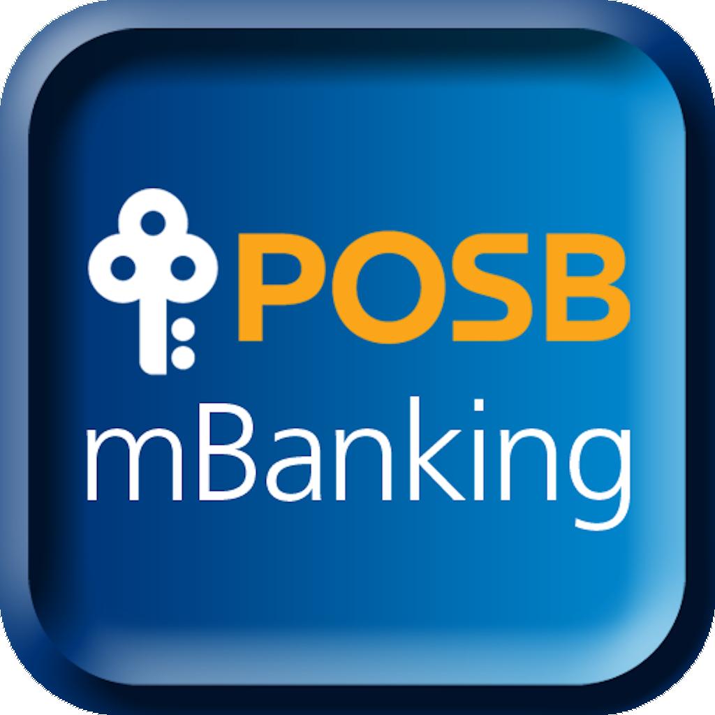 POSB mBanking for iPhone - App marketing report - Singapore EN.